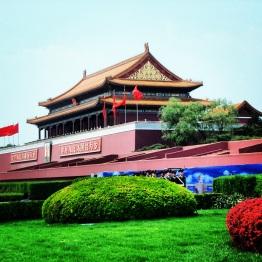 Beijing (12)