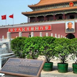 Beijing (15)
