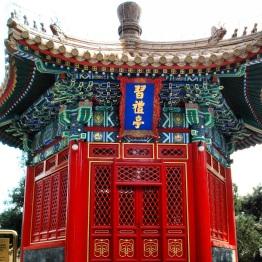 Beijing (236)