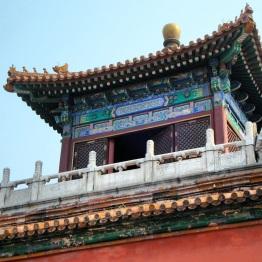 Beijing (256)