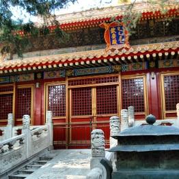 Beijing (263)