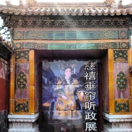 Beijing (274)
