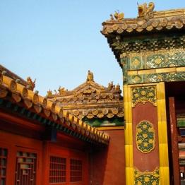 Beijing (287)