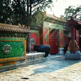 Beijing (291)