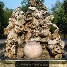 Beijing (310)
