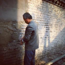 Beijing (333)