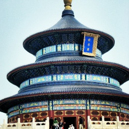 Beijing (372)