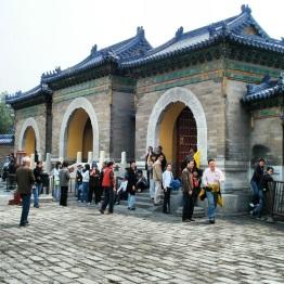 Beijing (376)