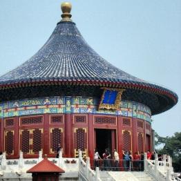 Beijing (377)