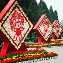 Beijing (395)