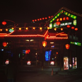 Beijing (408)