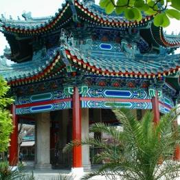 Beijing (45)