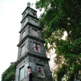 Hanoi (49)