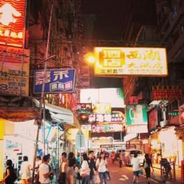 Kowloon (1)
