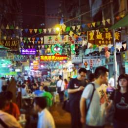 Kowloon (2)