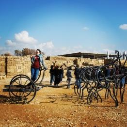 Caesarea (28)