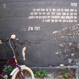 Tel Aviv (18)