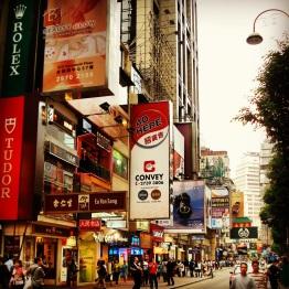 Hong Kong (16)