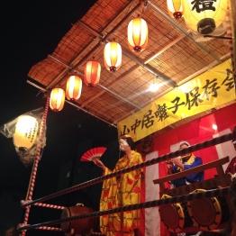 Kawagoe (47)